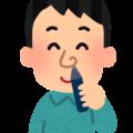 鼻毛カッター